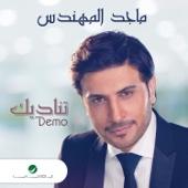 Majed Al Mohandes - Tenadeek artwork
