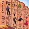 Mesopotamia - EP, The B-52's