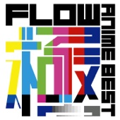 7-Seven- - Flow & GRANRODEO