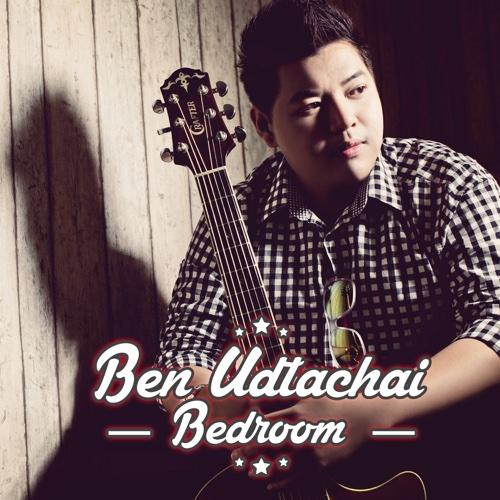 Bedroom.1400x1400-75