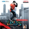 Oosaravelli (Original Motion Picture Soundtrack)