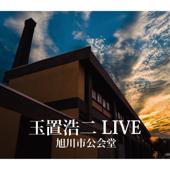 Hanasaku Doteni (Live 2015 in Asahikawa)