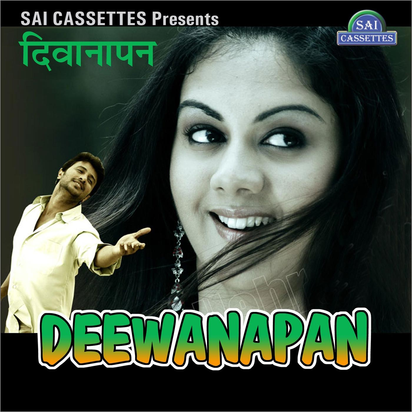 Deewanapan movie video songs download