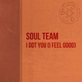 I Got You (I Feel Good) - EP