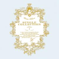 宇多田ヒカル - Utada Hikaru Single Collection Vol.1 (2014 Remastered) artwork