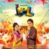 I. P. L. - Indian Premacha Lafda (Original Motion Picture Soundtrack) - EP