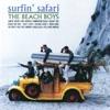Surfin' Safari ジャケット写真