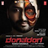 Rangitaranga (Original Motion Picture Soundtrack)