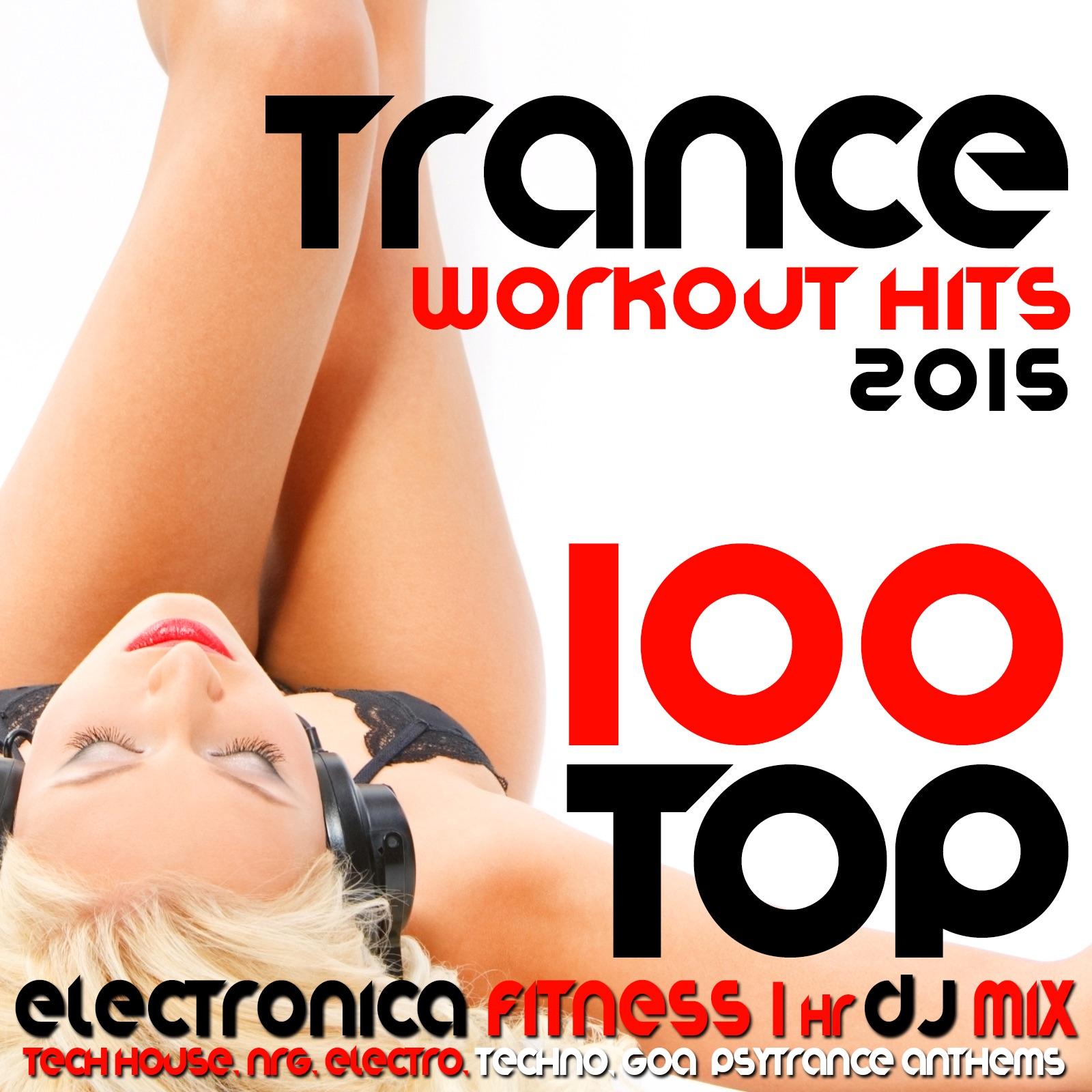 Various - 100 Anthems: Trance