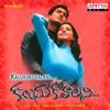 Kalusukovalani (Original Motion Picture Soundtrack)