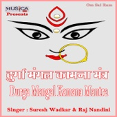 Durga Mangal Kamana Mantra