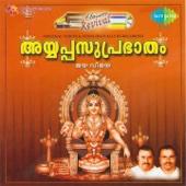 Revival Ayyappa Suprabatham Jaya Vijaya
