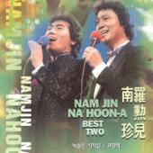 [Download] Gohyangyeok MP3