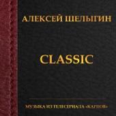 Violin Concerto No. 3 in G Major, K. 216: III. Rondeau. Allegro, Extract