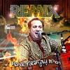 Rahat Fateh Ali Khan Remix