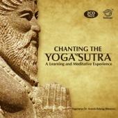Patanjali Yoga Sutra (Chanting)
