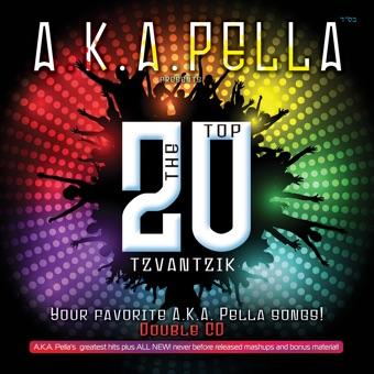 """A.K.A. Pella """"the Top Tzvantsik"""" – A.K.A. Pella"""