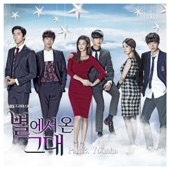 별에서 온 그대 My Love From the Star