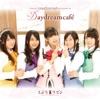 Daydream café (TVアニメ「ご注文はうさぎですか?」オープニングテーマ) - EP
