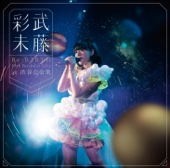 Re:Birth - 19th Birthday Live at Shibuya Koukaidou