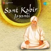 Purshotam Das Jalota - Mat Kar Moh Too Hari Bhajan KO Maan Re  artwork
