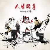 Download Life Journey - Random on iTunes (Punk)