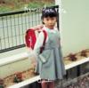 Remember Me - EP ジャケット写真