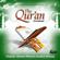 Sheikh Mishari Alafasy - The Quran (Complete)