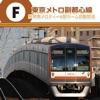 Fukutoshin Line Station Announce, Vol. 1