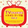 Best Soundtrack Selected By Tv Lovers, Vol. 2