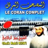 Cheik Nabil Rifa'I, Le Coran Complet