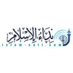 مصحف عبد الله بن محمد المطرود - حفص عن عاصم