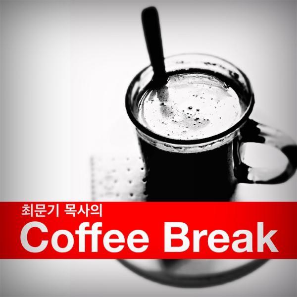 [크리스챤TV] Coffee Break