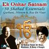 Ek Onkar Satnam 50 Shabad Essentials (Gurbani, Nitnem & Asa Di Vaar by Nusrat Fateh Ali Khan, Giani Sant Singh Maskeen & Others)