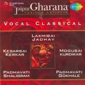 Jaipur Gharana Various Artistes