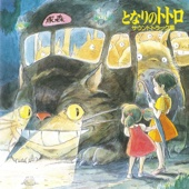 My Neighbor Totoro (Original Soundtrack)