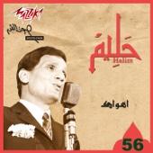 Ahwak - Abdel Halim Hafez