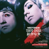 Tokyo Ghoul - Neotokio3