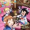 TVアニメ『ばくおん!!』キャラクターソング ミニアルバム - EP