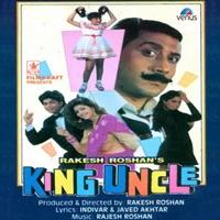 King Uncle (Original Motion Picture Soundtrack) - Lata Mangeshkar & Nitin Mukesh