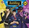 RohRing(アニメ「新テニスの王子様」) - EP