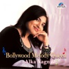 Bollywood Melody Queen