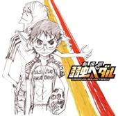 『劇場版 弱虫ペダル』オリジナル・サウンドトラック
