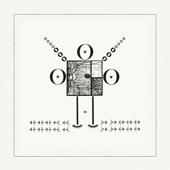 Too Much Information (Laolu Remix (Edit))