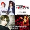 TV Anime TERRA FORMARS REVENGE ED Shudaika - Single