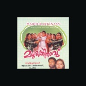 Madhurakkinaav - Malayalam Mappila Songs