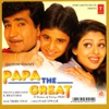 Papa the Great (Original Motion Picture Soundtrack)