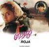 Roja (Original Motion Picture Soundtrack) [Malayalam Version] - EP (Original Motion Picture Soundtrack)
