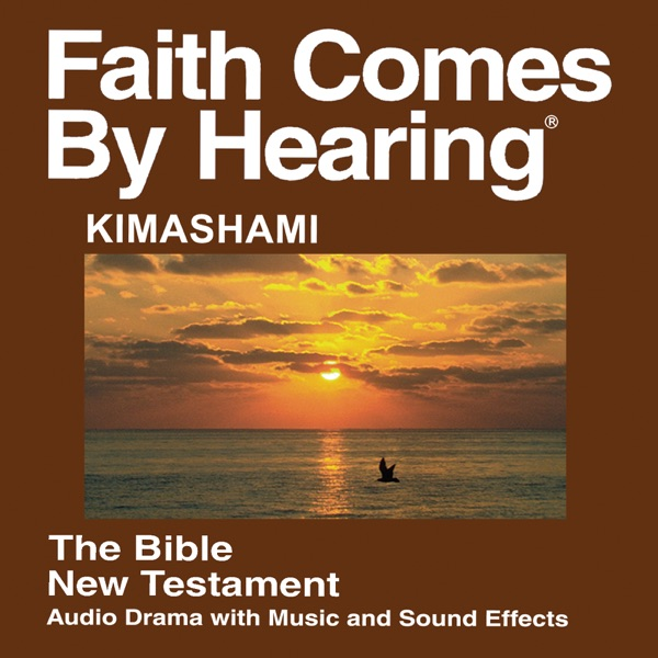 Kimashami Biblia - Kimashami Bible