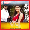 Bhaarya Original Motion Picture Soundtrack EP